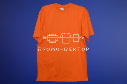 _cotton_orange169